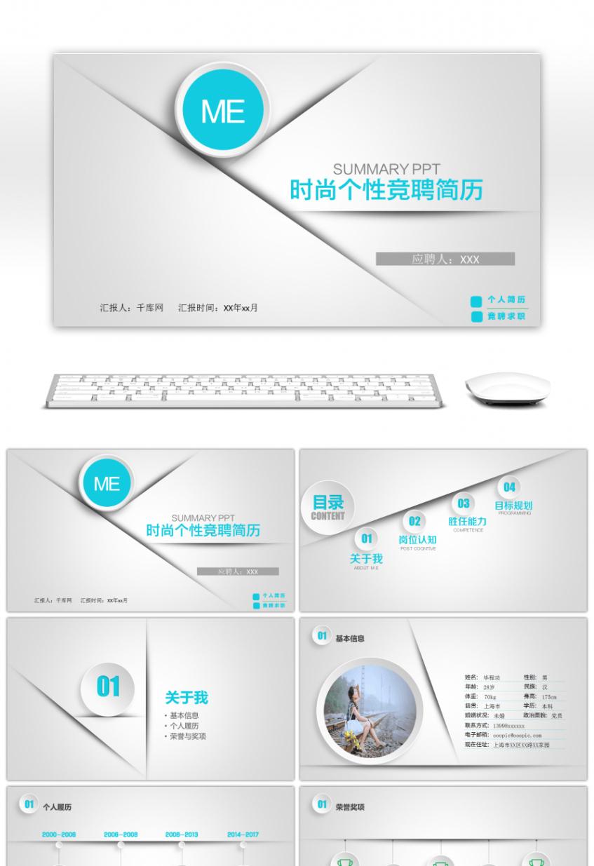 Porbe von  15+ Lebenslauf Powerpoint Vorlage  The Complete Works Vorlage Lebenslauf Powerpoint