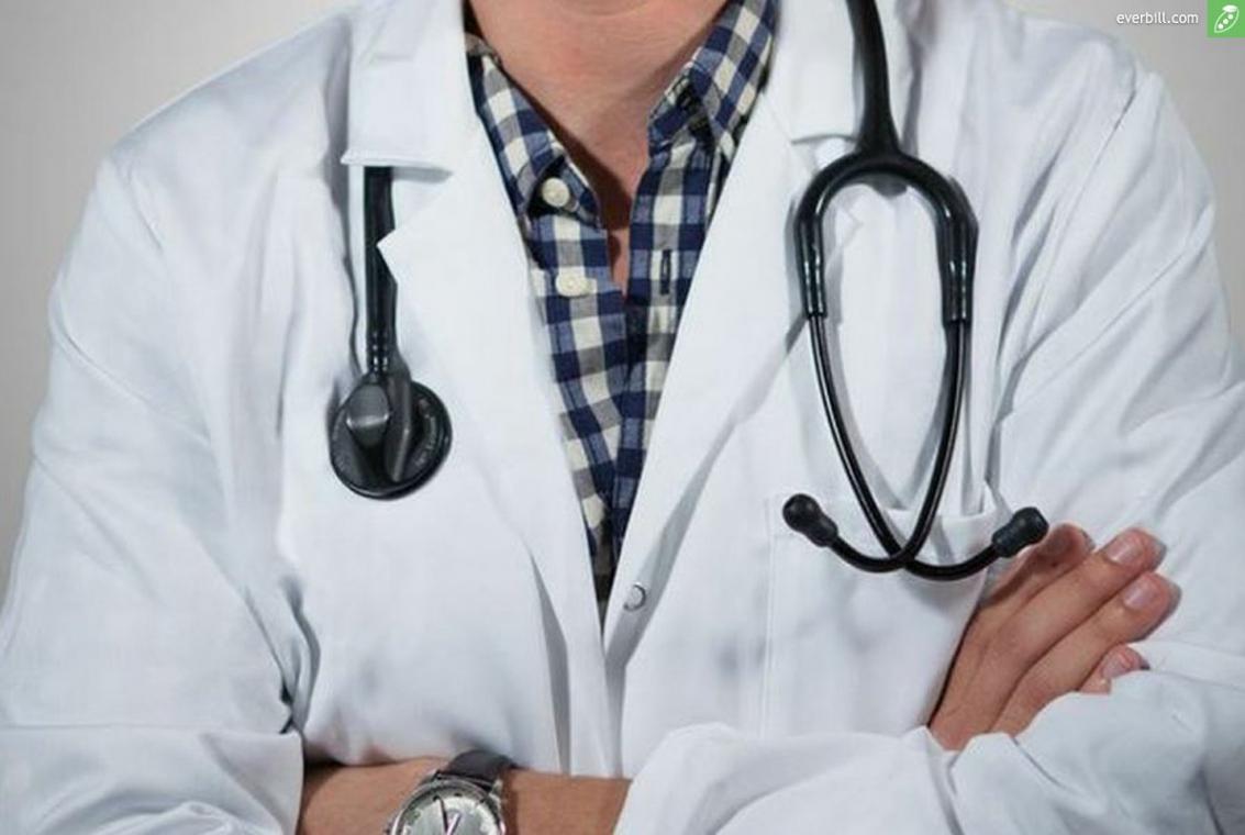 eine probe von rechnung muster arzt  honorarnoten für ärzte und co honorararzt rechnung vorlage doc